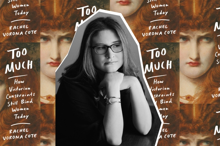 Digital Book Tour – Rachel Vorona Cote, Too Much