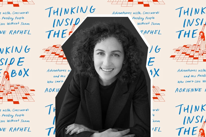 Digital Book Tour – Adrienne Raphel, Thinking Inside the Box